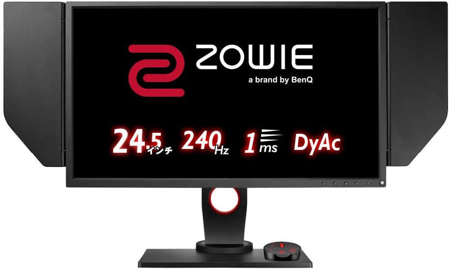 BenQ 24.5インチ 240Hz 1ms ZOWIE XL2546