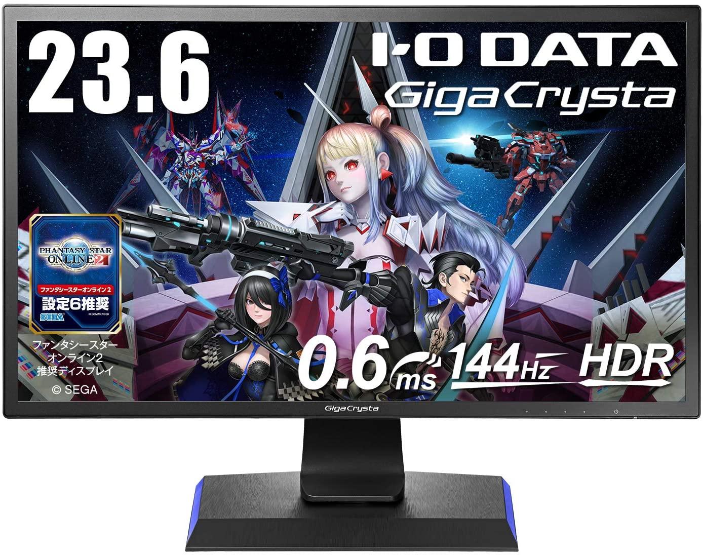 I-O DATA ゲーミングモニター 23.6インチ(144Hz) GigaCrysta EX-LDGC242HTB